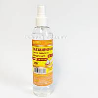 Жидкость 3в1 ( обезжиривание, снятие липкости, дегидратация) 250 мл