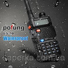 Купити портативну рацію Pofung UV-5R