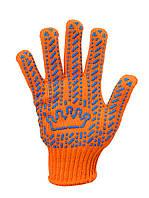 Корона оранжевые