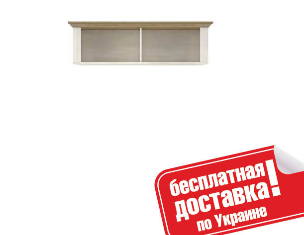 Шкафчик навесной SZFK WISZ Арсал ВМВ Холдинг