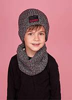 Зимняя шапка (набор) для мальчиков КЕРО  оптом размер 52-54, фото 1
