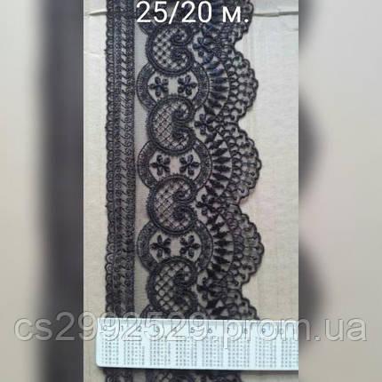 Бант сетка,машинная вышивка(20м.), фото 2