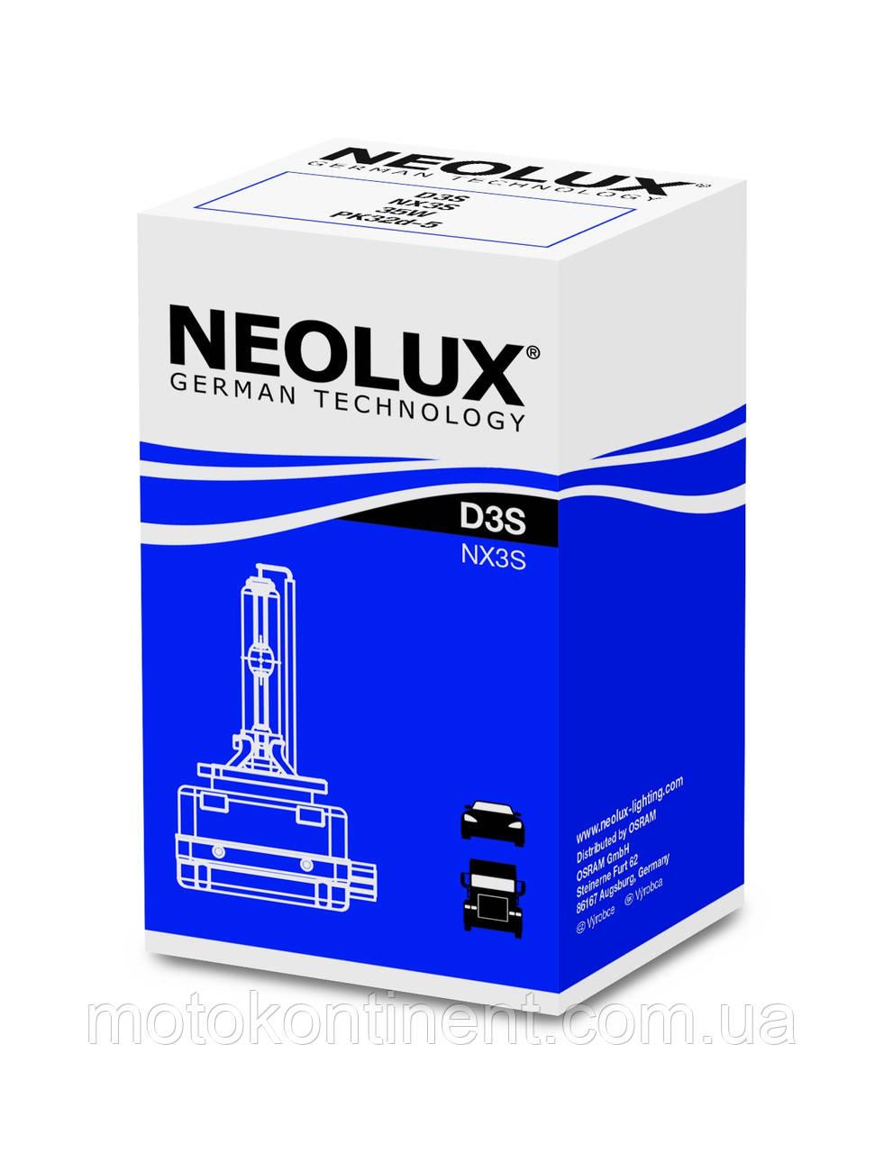 D3S Ксенон (неолюкс) Neolux STANDARD от OSRAM D3S 42V 35W 4300K PK32D-5
