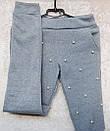 Теплый женский спортивный костюм с бусинками жемчуг трехнитка на флисе М-ка серый меланж, фото 5