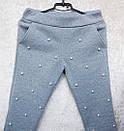 Теплый женский спортивный костюм с бусинками жемчуг трехнитка на флисе М-ка серый меланж, фото 7