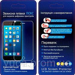 Защитная пленка на стекло для MICROSOFT 535 Lumia противоударная люкс