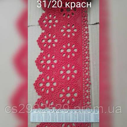 Тесьма макраме зубчики 20 м красный. Кружево Турция плотное, фото 2