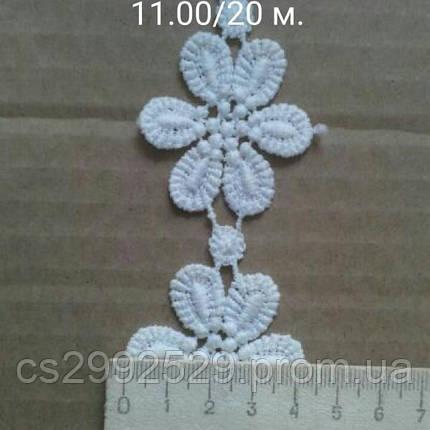 Тесьма цветы белая,20 метров моток. Цветы на нитке для пошива и декора, фото 2