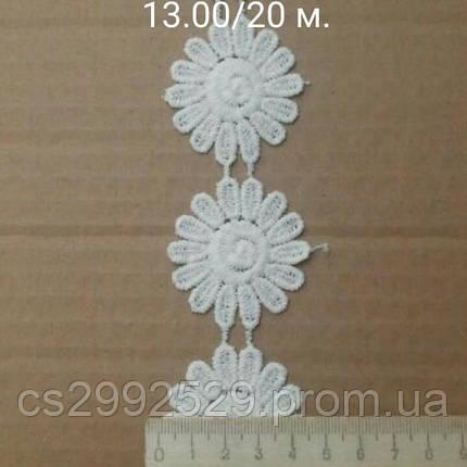 Тесьма цветы,белый,20 метров моток., фото 2
