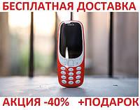 Кнопочный мобильный телефон Nokia 3310 Original size 2 sim карты, 1200 Mah, FM радио, MP3 сотовый CD