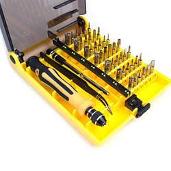 Набор отверток со сменными насадками MHZ-6089 45 в 1