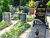 Еврейские памятники. Традиционные иудейские надгробия.