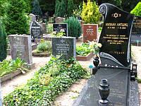 Еврейские памятники. Традиционные иудейские надгробия., фото 1