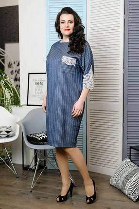 """Стильное женское платье """"Стрейч-коттон"""" 48 размер баталы, фото 2"""