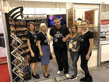 Международная выставка в г. Киев!