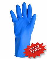 Перчатки нитриловые, цвет синий