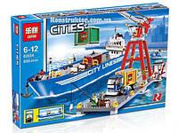 """Конструктор Lepin 02034 """"Городской порт"""" Сити, 695 деталей. Аналог Lego City 7994, фото 1"""