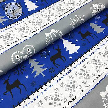 """Польская хлопковая ткань """"елки, олени на синих, белых, серых полосах"""""""