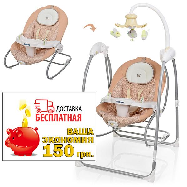 Шезлонг-качель детская 2в1 c мобилем и пультом EL Camino ME 1020-13