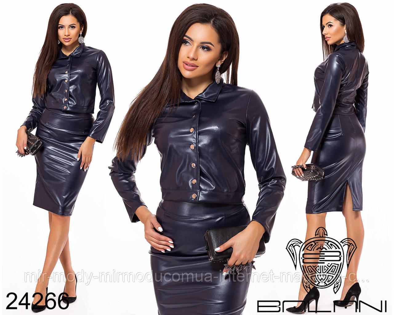 Стильный юбочный костюм- 24266 с 42 по 46 размер(бн)