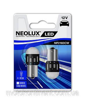 Лампа P21W  NEOLUX светодиод (неолюкс) P21W LED 12V 1.2W 6000K BA15S ХОЛОДНЫЙ БЕЛЫЙ 6000K, фото 2