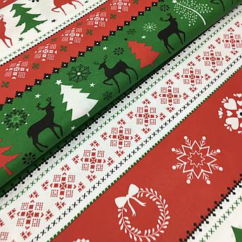 """Польская хлопковая ткань """"елки, олени на красных, белых, зеленых полосах"""""""