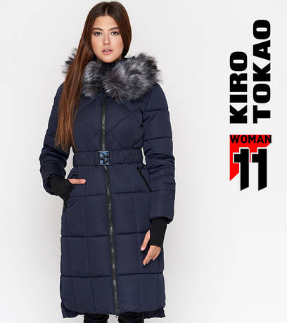 11 Kiro Tokao   Зимняя женская куртка 18013 синяя