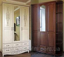 Шкаф - шифоньер деревянный Трио