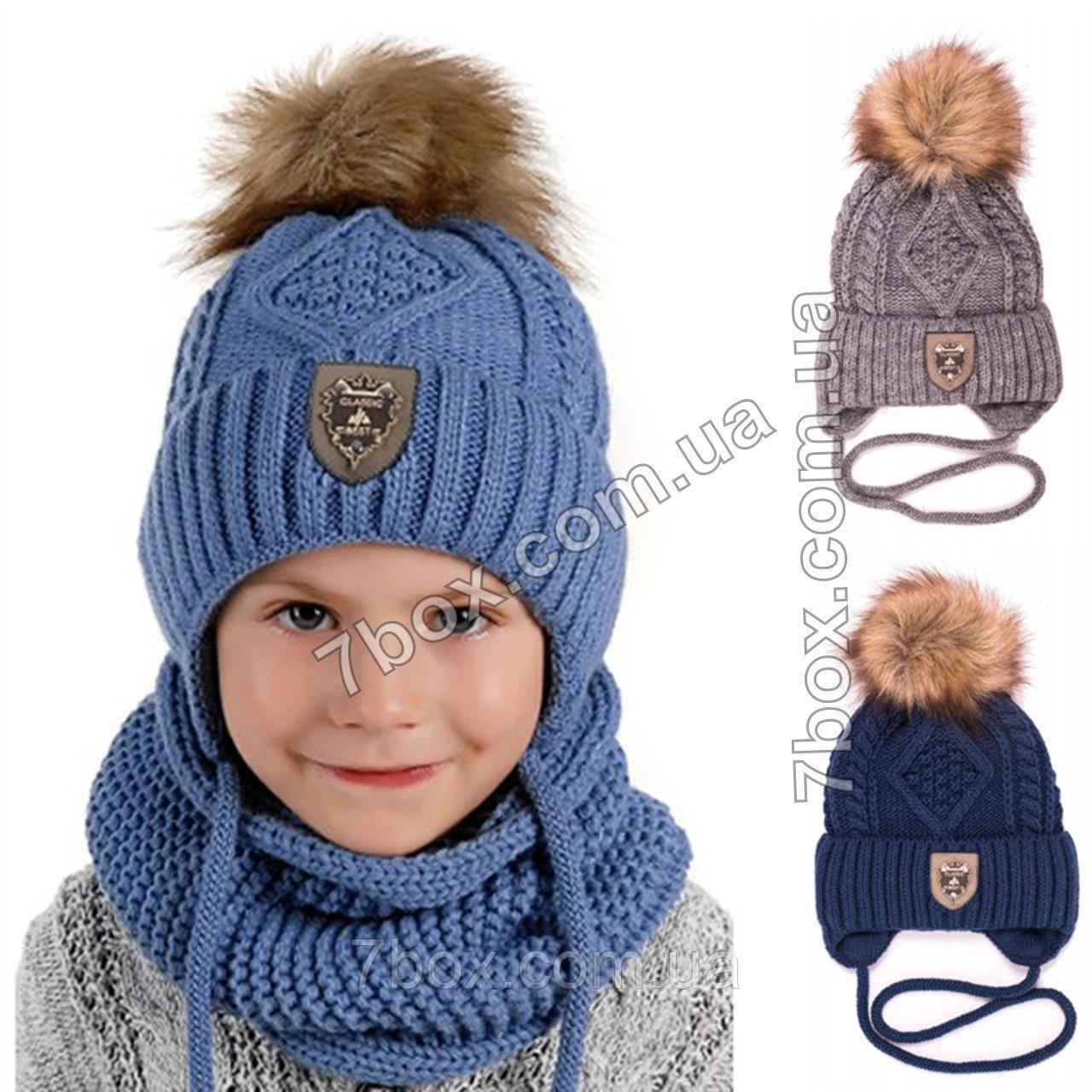 купить детская шапка для мальчиков вязаная с флисом 48 50рр украина