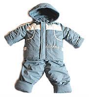 """Детский зимний комплект для мальчика куртка и комбинезон """"Аляска"""" Серый р. 98,104."""