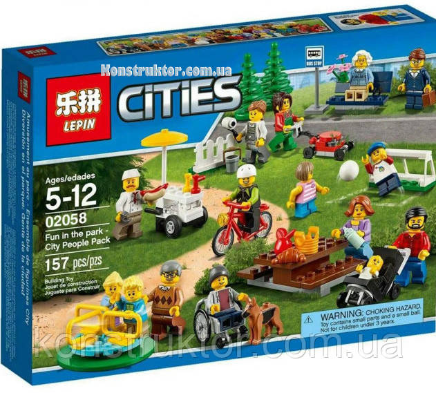 "Конструктор Lepin 02058 ""Праздник в парке"" Сити, 258 деталей. Аналог LEGO City 60134"