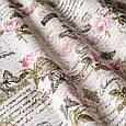 Ткань в стиле прованс письмо из Парижа розовый, фото 2