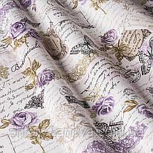 Ткань для штор бабочки с надписями прованс с тефлоновой пропиткой Турция ширина 180 см Ткани на метраж