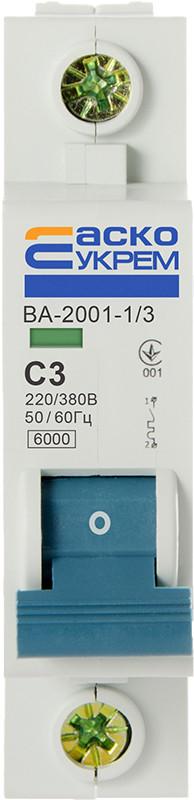 Автоматический выключатель УКРЕМ ВА-2001  1р 3А АсКо