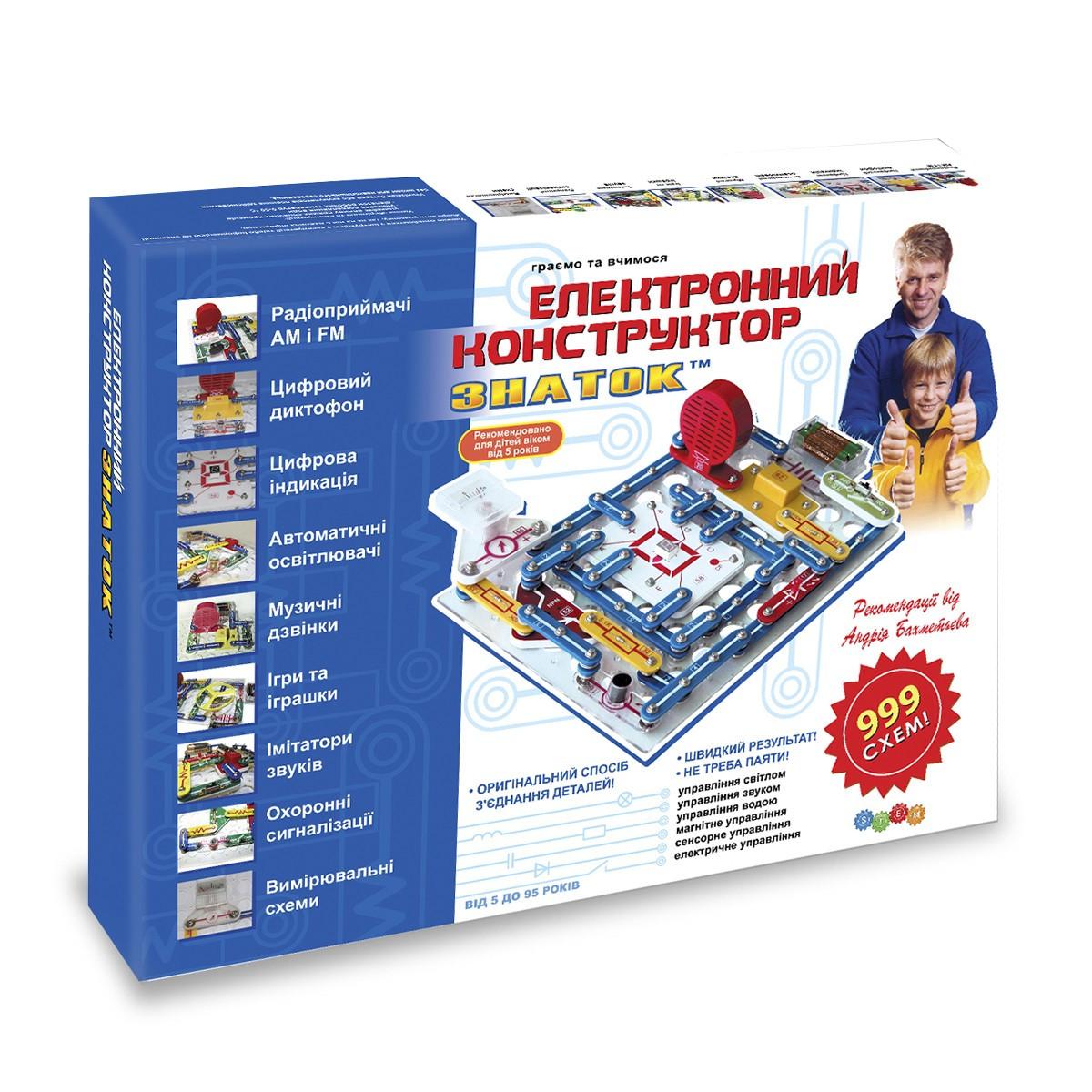 *Конструктор - Знаток (999 схем) Kiddisvit арт. REW-K001