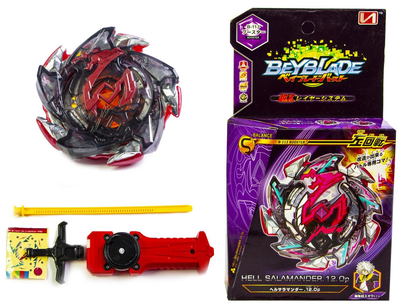 Бейблейд Взрыв Beyblade Hell Salamander Адская Саламандра