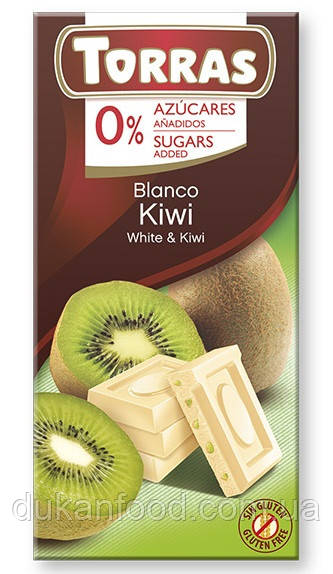 Torras Белый шоколад с КИВИ без сахара