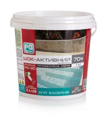 Хлор шок активный в гранулах Barchemicals PG-30 1кг