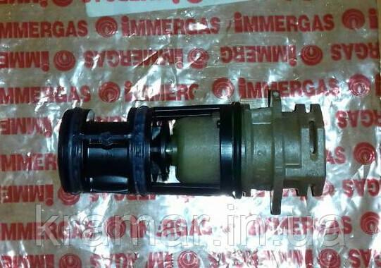 Картридж (Италия) клапана Immergas Mini 24 3E, Mythos, Maior, Victrix