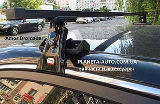 Багажник Amos Dromader Stl (стальной) на гладкую крышу, фото 2