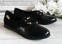 Женские туфли на низком ходу. Фабрика обуви Vistani., фото 1