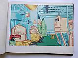 Альбом рационального цветового оформления интерьеров морских судов 1973 Рекламинформбюро ММФ, фото 5