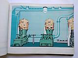 Альбом рационального цветового оформления интерьеров морских судов 1973 Рекламинформбюро ММФ, фото 4