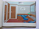 Альбом рационального цветового оформления интерьеров морских судов 1973 Рекламинформбюро ММФ, фото 8