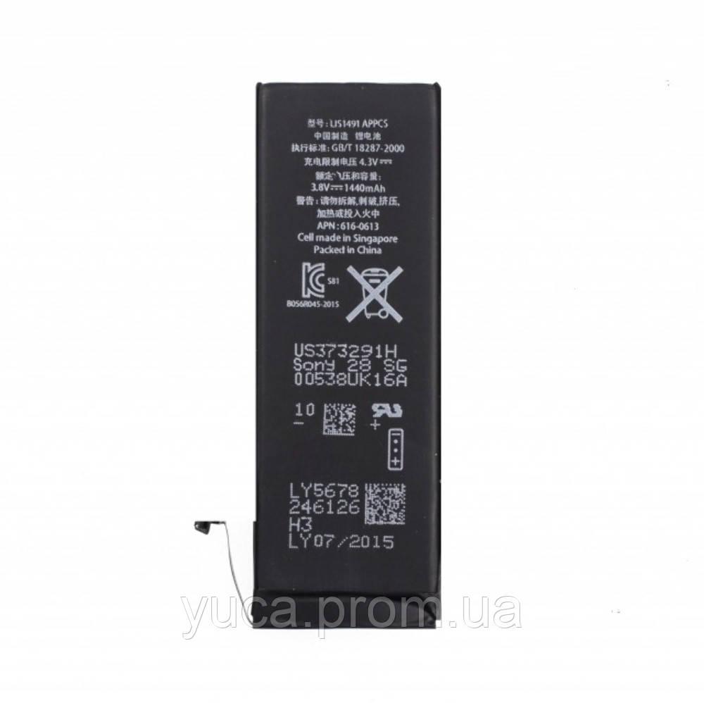 Аккумулятор для APPLE iPhone 5s копия ААА