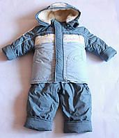 "Зимний костюм-двойка на мальчика  ""Лыжник"" Серый р,98,104,110."