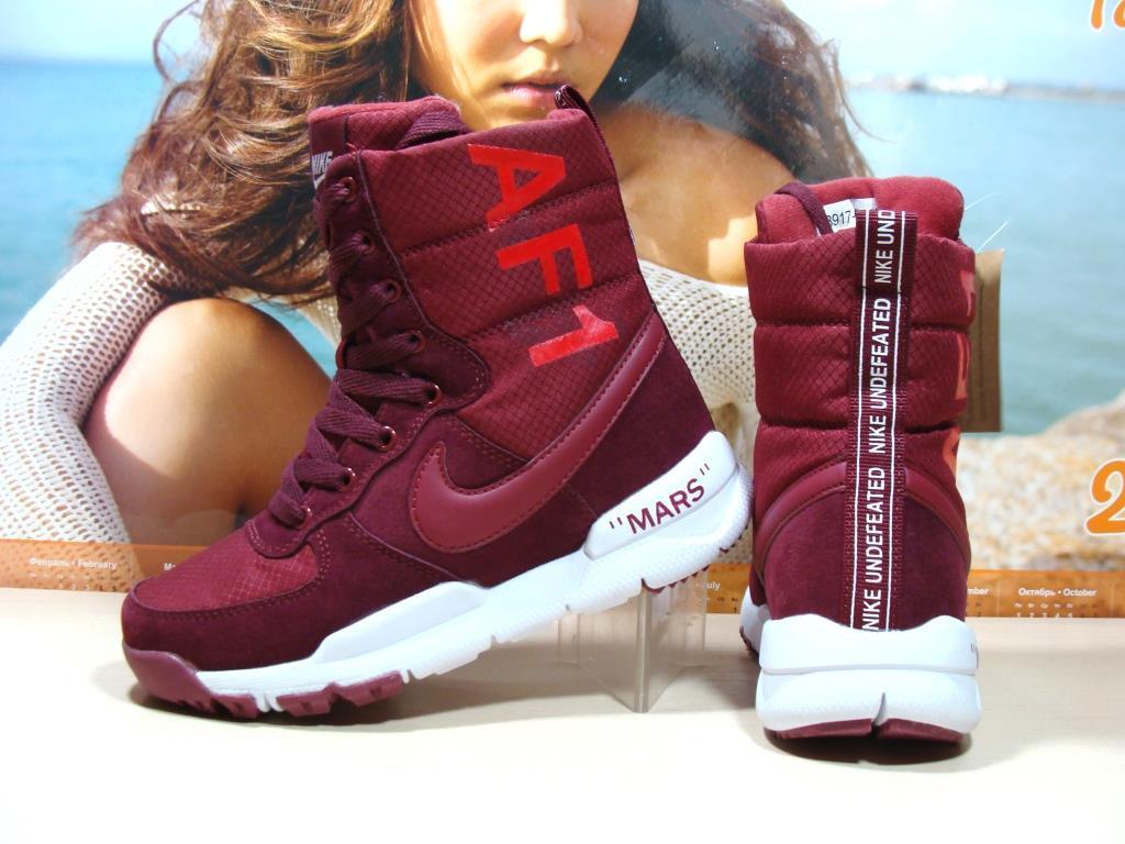 Зимние женские кроссовки Nike AF1 Mars (реплика) бордовые 36 р.