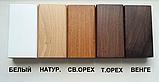 Кровать деревянная Мария с подъемным механизмом Микс Мебель, фото 4