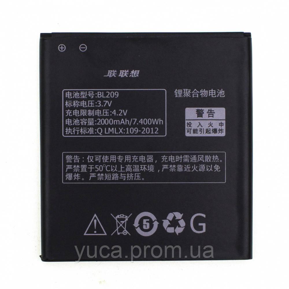 Аккумулятор для LENOVO A516/BL209 high copy