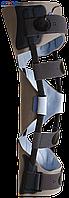 Шина для иммобилизации коленного сустава под углом 20° Genuimmo, 60см, M